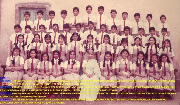 9 A batch - 1987