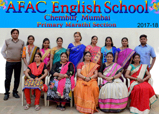 AFAC Primary Semi English Staff in 2017