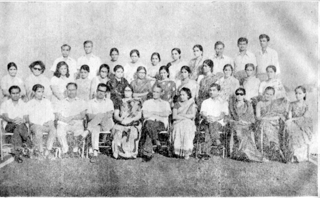 AFAC Staff in 1973