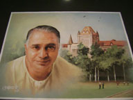 Rangoli of our Lt. President Justice M. L. Dudhat